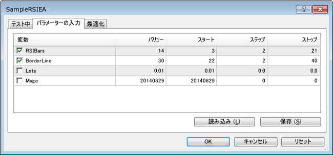 MetaTrader4 エキスパート・アドバイザーの複数値の最適化