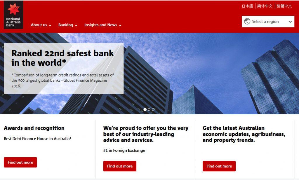 Pepperstoneの顧客資産管理と管理銀行NAB